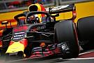 Ricciardo : La pole ?