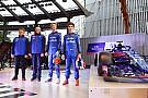 Формула 1 Команда Toro Rosso приїхала на день Honda у Токіо