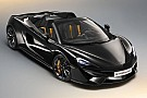 Automotive 570S Spider Design Edition is customized by McLaren's styling team