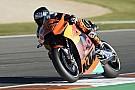 MotoGP Каллио проведет пять гонок за KTM в сезоне-2018