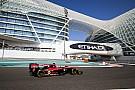 FIA F2 Ф2 в Абу-Дабі: Альбон виграв вільну практику
