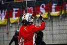 Vidéo - La grille de départ du GP de Chine