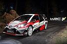 WRC 【PR】『WRC 7』が11月16日より発売。ヤリスWRCで世界の道を走破