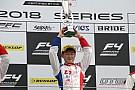 FIA-F4選手権 FIA-F4第3戦富士:ポールの角田裕毅、名取鉄平を抑えきり今季2勝目