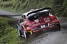 WRC Ралі Франція: Мік починає з атаки