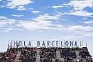 Формула 1 Представник Іспанії у FIA спростував чутки щодо майбутнього ГП Іспанії