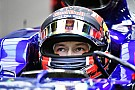Formula 1 Kvyat feels he