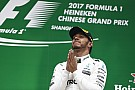 F1确认CCTV5将直播2018赛季