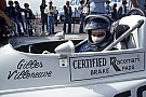 Gilles Villeneuve's very first driving course