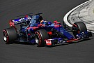 Formel 1: Toro Rosso schickt Daniil Kvyat auf die Ersatzbank