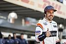 فورمولا 1 ألونسو يكشف عن منافسيه على اللقب لموسم 2018