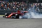 """Formule 1 Raikkonen: """"We weten allemaal waar de baan eindigt"""""""