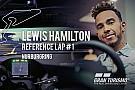 eSports VIDEO: Belajar taklukkan Nurburgring bersama Lewis Hamilton