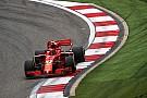 Ferrari versatility