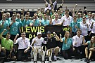 Formula 1 Hamilton: Artık hata yapmamaya çalışıyorum