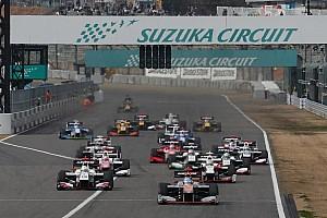 その他 速報ニュース 鈴鹿モータースポーツファン感謝デー、来年3月10日・11日に開催が決定