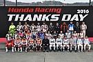 ホンダ・レーシング・サンクスデー2016:フォトギャラリー