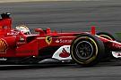 Formel 1 2017 in Sochi: Wie Sebastian Vettel seine Bestzeit bewertet