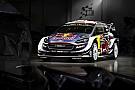 WRC La decoración de los coches de Hyundai y M-Sport para el WRC 2018
