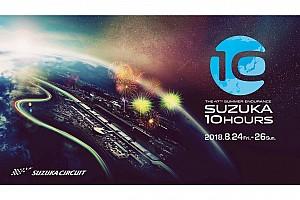 Endurance 速報ニュース 鈴鹿10耐のチケット料金&タイムスケジュールが発表