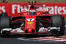 Raikkonen: 2017 results not a reflection of my speed