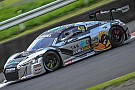 Asian GT Audi teams offered extra incentive to participate in GT Asia
