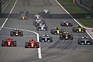 Vietnam, Formula 1'in Asya açılımına öncülük edebilir