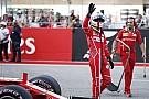 Formel 1 Formel-1-WM-Entscheidung in Austin? Vettel im Schach, aber nicht matt