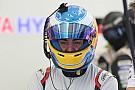 WEC Le WEC a protégé ses intérêts en déplaçant Fuji pour Alonso