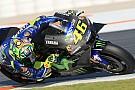 """Rossi: """"Volver a la moto de 2016 no es suficiente para pensar en ganar"""""""