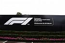 Формула 1 відклала запуск F1 TV