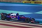 Toro Rosso explica salto após GP da Austrália