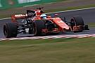 日本GPでのアロンソのペナルティに「極めて残念」とホンダの長谷川氏