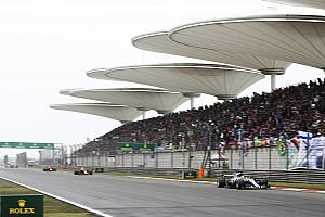 """上海F1赛道更名""""上汽国际赛车场"""""""