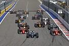 FIA ändert F1-Superlizenzsystem: Formel 2 deutlich aufgewertet