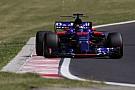 Formule 1 Gesprekken tussen Toro Rosso en Honda over motor voor 2018 stukgelopen