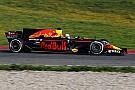 Red-Bull-Teamchef: Finnen und T-Flügel sollten aus der F1 verschwinden