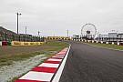 A világ egyik legjobb F1-es versenypályája: SUZUKA
