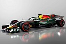 Videón az Aston Martin Red Bull Racing F1-es autó