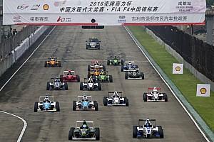 中国F4 分析 CFGP与F4的冠军悬念回来了