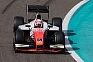 FIA F2 Boschung, MP ile F2'de yarışacak