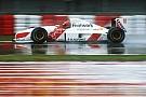 Формула 1 Мимо шампанского. 20 гонщиков, которые так и не побывали на подиуме Ф1