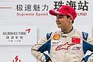 中国F4 梁瀚昭崛起,F4揭幕战珠海落幕