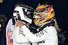 Mercedes: Hamilton vs. Bottas