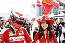 A legmenőbb Ferrari-rajongók Japánból