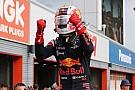 Super Formula Super Formula Autopolis: Gasly cetak kemenangan kedua beruntun