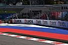 Гран При России 2017: расписание, факты и статистика