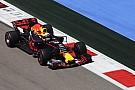 F1 Red Bull se resigna: Ferrari y Mercedes están muy lejos