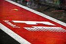 Формула 1 Артемий Лебедев выбрал из трех новых логотипов Ф1 лучший