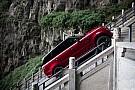 Автомобілі Відео: 999 сходами в гору на Range Rover